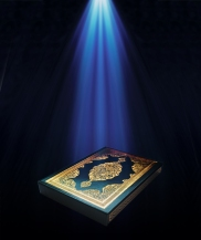 http://majelisilmu114.files.wordpress.com/2013/06/copy-of-islamic-541.jpg?w=182&h=217