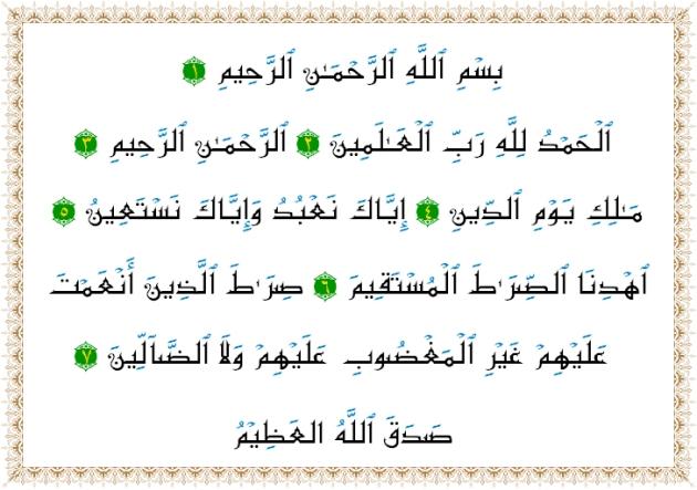 Al_Fatiha_Kufi