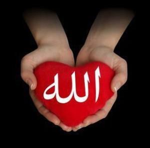 Allah-7-300x297
